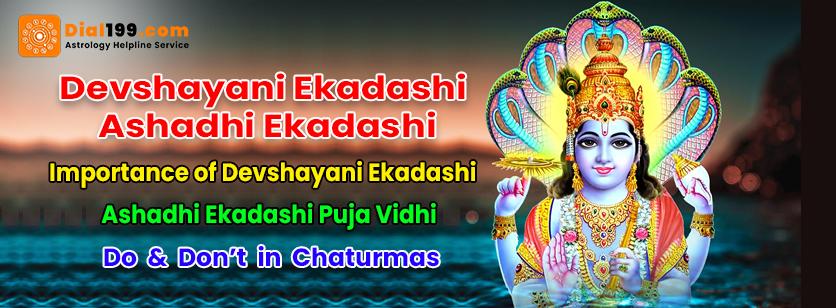 Devshayani Ekadashi 2021,  Ashadhi Ekadashi