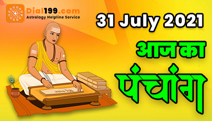 Aaj Ka Panchang 31 जुलाई का पंचांग: शुभ मुहूर्त और राहुकाल का समय