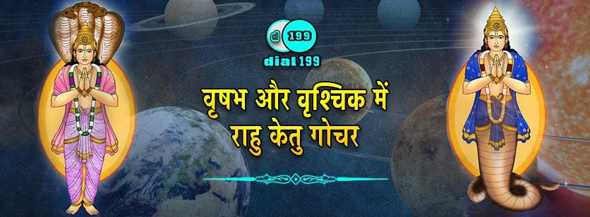 सितंबर 2020 में इस ग्रह के परिवर्तन के साथ ही पलट जाएगी बहुतों राशियो की किस्मत