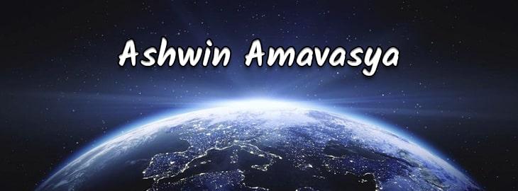 Ashwin Amavasya