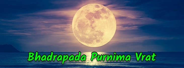 Bhadrapada Purnima Vrat