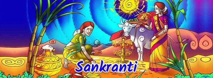 Surya Sankranti
