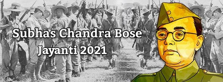 Subhas Chandra Bose Jayanti