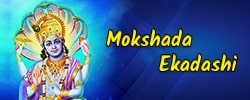 Mokshada Ekadashi