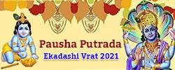 Pausha Putrada Ekadashi